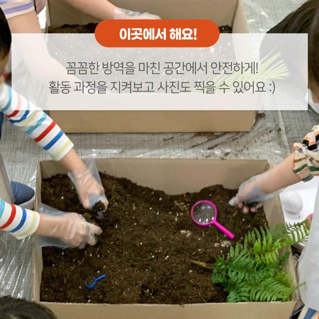 961c07da-앵콜_5월_공룡_수정_1-07